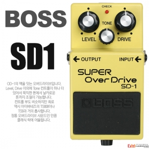 SD1 SUPER OVER DRIVE 오버드라이브
