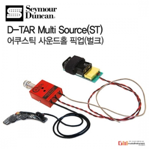 Duncan D-TAR 통기타픽업 Multi Source(ST)