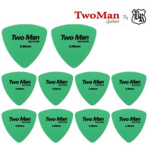 세트(10개) Twoman-9 0.5mm