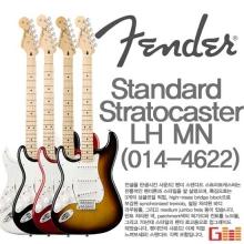 Standard Stratocaster LH MN 왼손잡이용 (014-4622)
